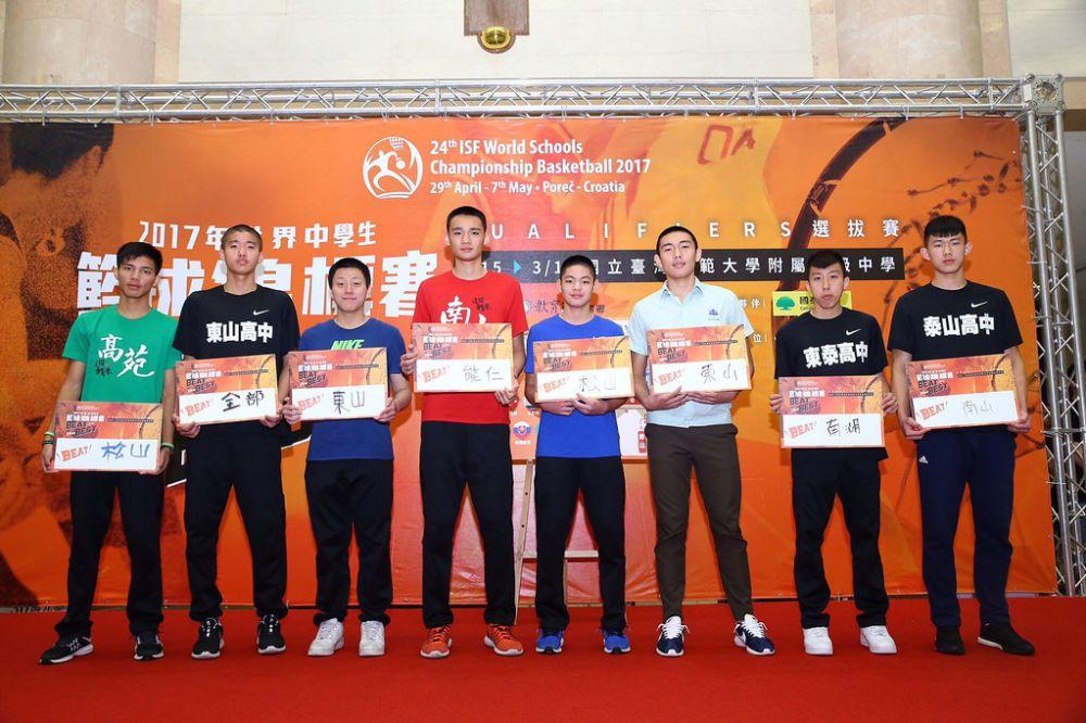 世界中學生籃球錦標賽 HBL 8強再聚首