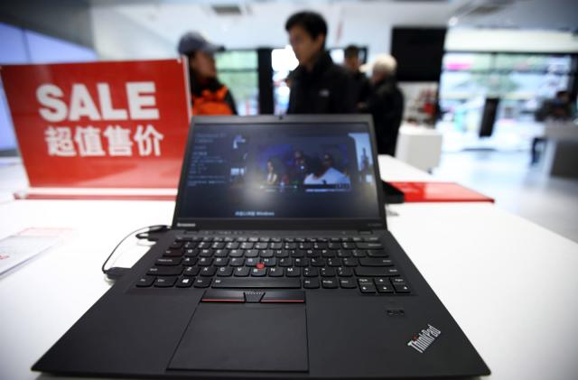 Lenovo buys a controlling stake in Fujitsu's PC business