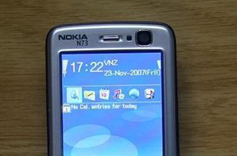 Keepin' it real fake, part XCVIII: a near-perfect Nokia N73 rip?