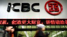 中國工商銀行獲利增5% 警告中美貿易戰風險