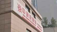 【605】中國金融投資折讓5.56%配股 淨籌1550萬元