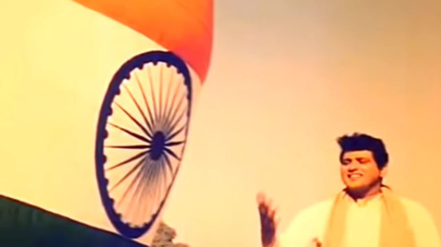 Quiz: Do you remember these patriotic songs?