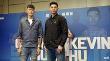 《籃球》轉型老將思維 劉錚、胡瓏貿談未來方向