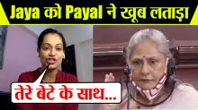 Payal Rohatgi blast at Jaya Bachchan for targeting  Kangana Ranaut