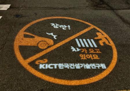 South Korea radar and thermal camera system warns