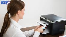 多功能打印機-影印、打印、掃瞄、傳真 樣樣皆能