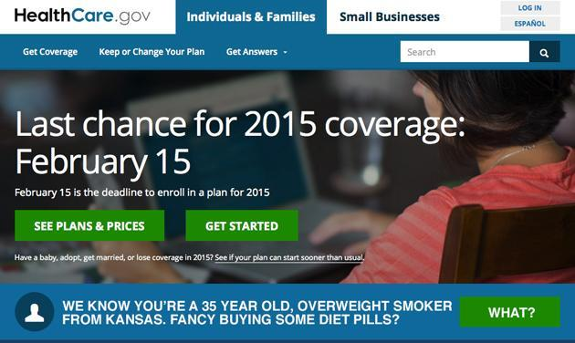 America's healthcare portal is sharing your personal data with ad agencies