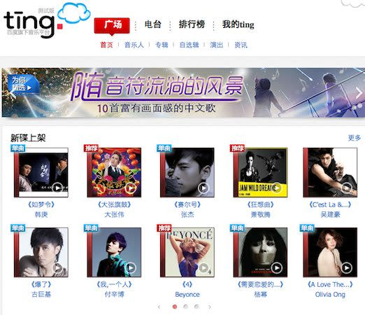 China's Baidu licenses music from major US record labels for streaming and downloads
