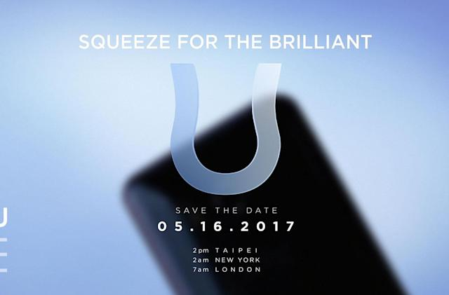 HTC will unveil a squeezable 'U' phone in May