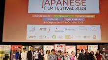 Japanese Film Festival 2018 celebrates 15th anniversary in Malaysia