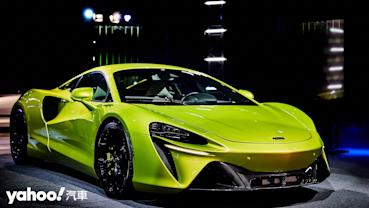 全球實車首亮相就在台灣!2021 McLaren新世代油電超跑Artura特急發表!