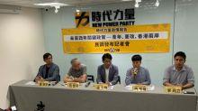 新國會打分數 民進黨33.3%第一、時代力量23.5%第二