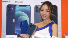 iPhone 12開賣現人潮 256G太平洋藍最搶手