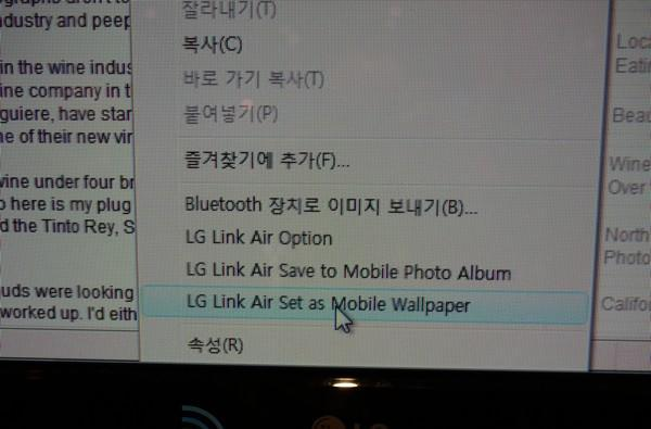 LG Air Sync hands-on