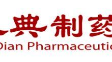 Un proyecto de tecnología de Beijing Handian Pharmaceutical: Gránulo de Honee Taishen para COVID-19