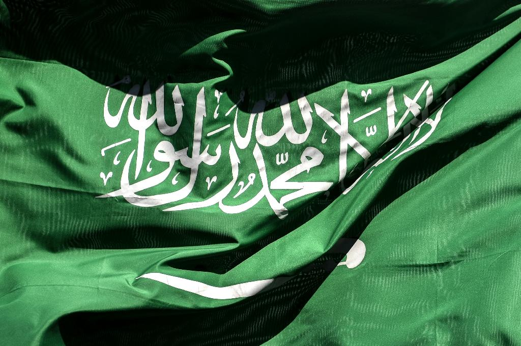 Flag of Saudi Arabia, a country which resorts to the death penalty more often than most other nations