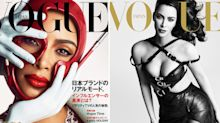 Kim Kardashian wears mask and bondage inspired dress in Vogue Japan cover shoot