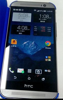 HTC's next flagship phone spotted with on-screen buttons, familiar design cues