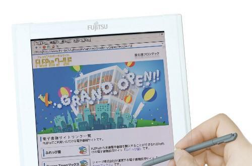 Fujitsu melts faces and wallets with FLEPia, the first color e-book for general consumption