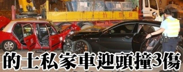 【奪命意外】疑違泊車阻路的士越線迎撼私家車 司機重創亡