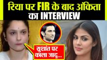 Sushant's Ex girlfriend Ankita Lokhande opens up on Rhea in an Arnab's interview
