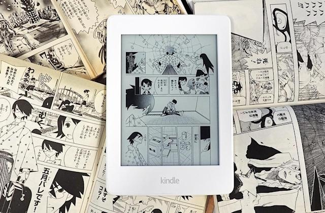 Amazon Japan's manga-centric Kindle is all about storage