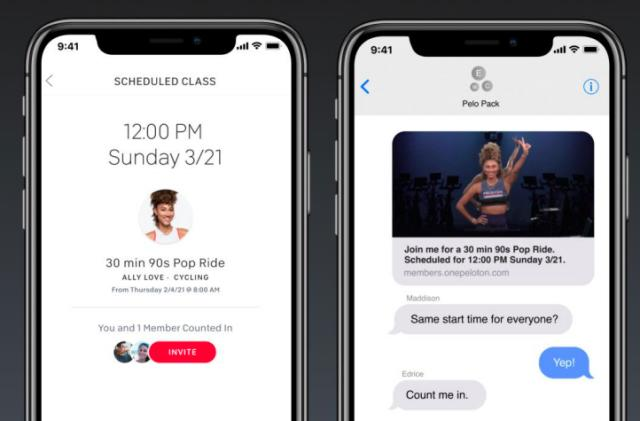 Peloton Sessions let you schedule smaller classes with friends
