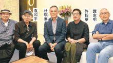 杜琪峯七名導新片 釜山電影節打頭陣