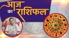 Aaj ka rashifal 30 August 2020 | Today's Horoscope | Dainik Rashifal