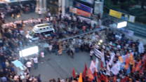 Thousands Join Istanbul Anti-Government Protest After Ankara Bombings