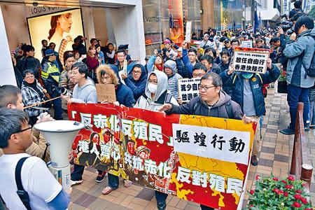 環時》:六成港人不贊成「驅蝗」 - Yahoo 新聞
