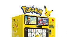 旅行駛錢更方便 小精靈自動販賣機進駐羽田機場