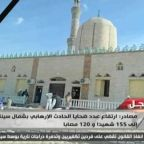 235 Killed in Egypt Mosque Attack, State Media Says