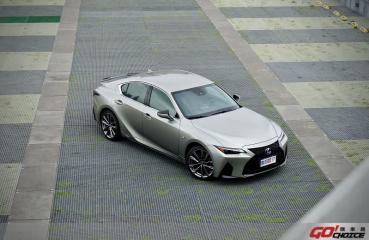 誰說豪華跑房不能平易近人? Lexus IS300h F SPORT 無畏逆境