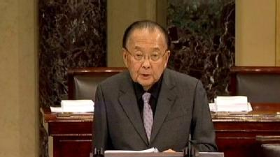 Inouye Responds To Spending Proposal Rejection