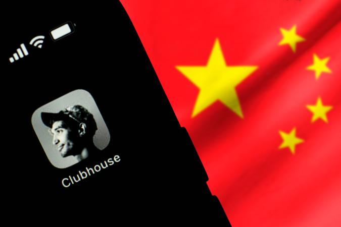 Clubhouse app logo