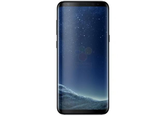 Samsung Galaxy S8 - leaked photo