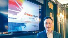 港珠澳大橋廣告 雅仕維獲八年經營權