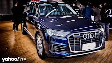 豪華休旅車系發表暨預售計畫公開!2021 Audi小改款Q7 50 TDI台灣正式開賣!