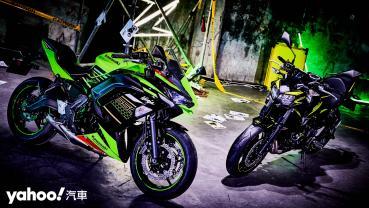 無法忘卻的爆走兄弟!2020 Kawasaki Ninja 650、Z 650正式抵台!