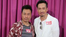 "Wayne Lai to play hitman in new TVB drama, ""Assassin"""