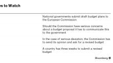 歐盟預算專員:歐盟可能會拒絕義大利的預算草案
