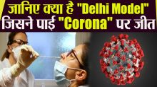 Corona Virus: What is the Delhi model, know why it is being discussed in foreign countries too