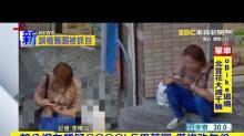 女網友分享隔2年 同地、同衣被GOOGLE拍下