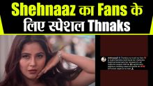 Kurta Pajama song: Shehnaz Gill thanks her fans for supporting her song
