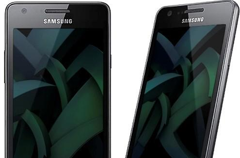 Samsung Galaxy R officially announced for Europe and Asia, nobody surprised