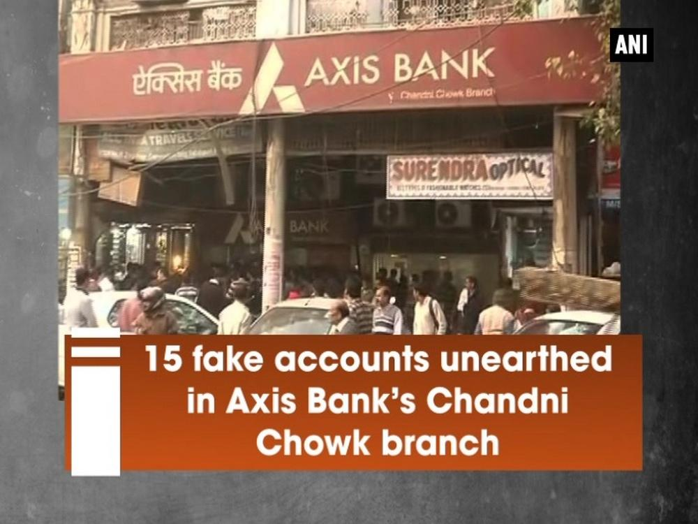 bank branches in chandni chowk