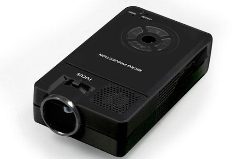 "Earth Trek touts ""world's smallest"" projector"