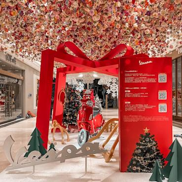 「Vespa聖誕禮物盒」裝置藝術12/18起微風南山驚喜展出!