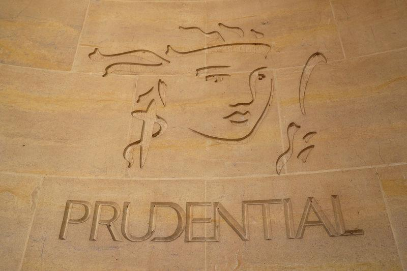 The logo of British life insurer Prudential is seen on their building in London
